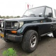 The Toyota Land Cruiser J70 was introduced in 1984, it replaced the venerable J40. From 1984 to 1996 Toyota built a light-duty J70 along with the heavy-duty version.
