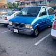 When it was introduced for the 1986 model year, Ford proudly compared the polarizing styling of its first minivan to that of the reusable space shuttle, welcoming the world to […]