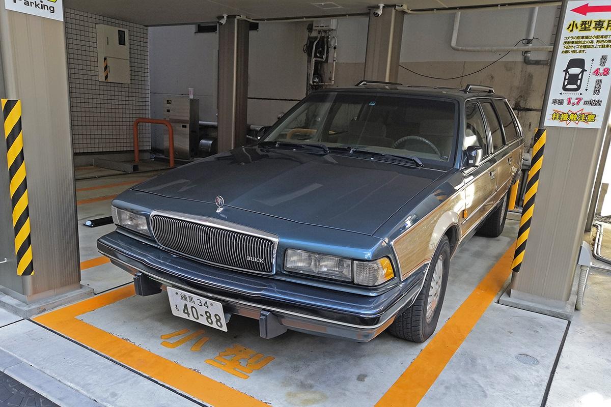 curbside classic 1994 buick regal estate wagon wait what curbside classic curbside classic 1994 buick regal