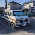 I've been walking by this 2nd Gen B-Series Dodge Conversion Van for several years – it sits in a parking lot near our home in suburban Tokyo. Knowing how much […]