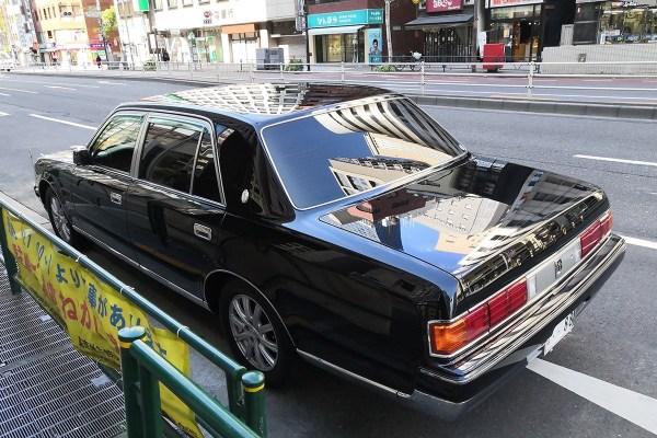 Toyota Century G50 (rear)