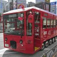 """If you ever go to Ikebukuro in the northern Tokyo ward of Toshima, you might see one of these strange contraptions ambling about. Ikebukuro is one of Tokyo's many """"centres"""" […]"""