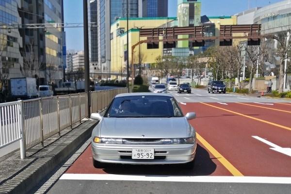 Subaru Alcyone SVX (front)