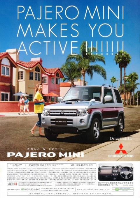 Mitsubishi Pajero Mini ad