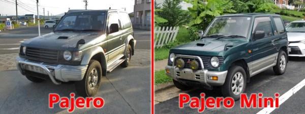 Mitsubishi Pajero comparison