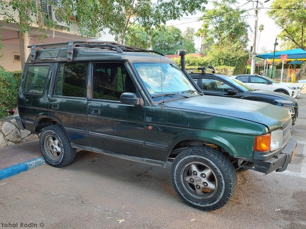 1996 Dark Green Land Rover Discovery