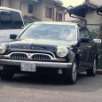 (first posted 5/8/2015) Now this is a retro design I can really get behind! I'm biased of course, as the Toyota Crown is one of my favorite cars ever. And […]