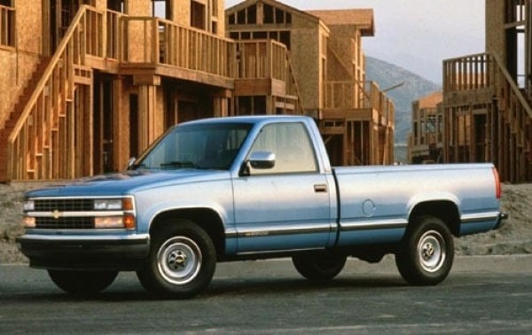 1990 Chevrolet C/K 1500 Scottsdale photo, as sourced from the internet.