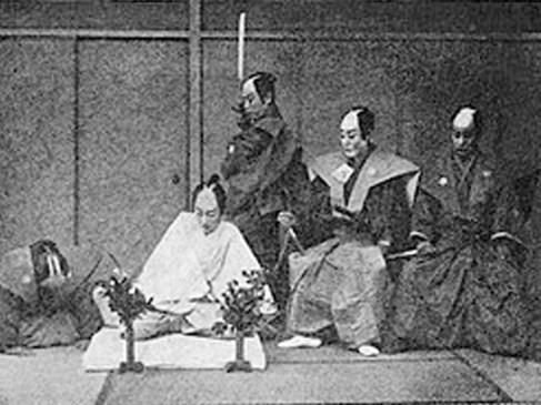Quand l'honneur justifie la mort : la mortuaire cérémonie du harakiri