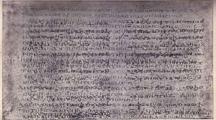 Codex_ephremi