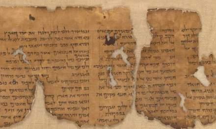 La Biblia, los palimpsestos y la tecnología