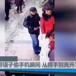 VÍDEO: Un ingenioso ladrón logra robar un móvil con un par de pinzas y mucha destreza