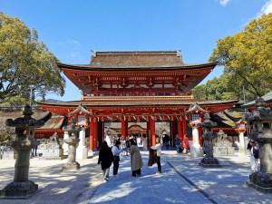 Temple Tenmangu de Dazaifu, préfecture de Fukuoka