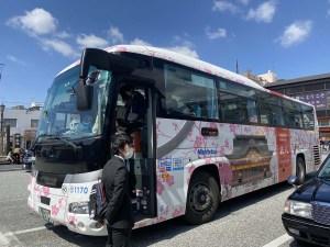Bus public de Dazaifu, Japon