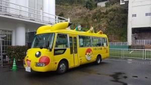 Bus scolaire Pikachu au Japon