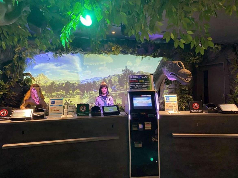 Hôtel sur le thème des dinosaures à Tokyo