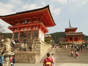 Temple de Kiyomisu-dera de Kyoto, Japon