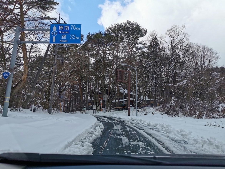 Neige dans la province de Yamaguchi au printemps, Japon