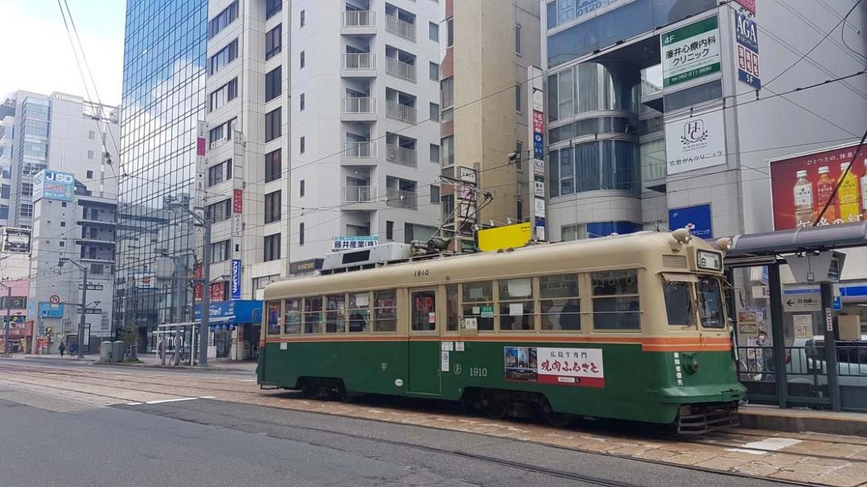 Tramway d'Hiroshima, Japon
