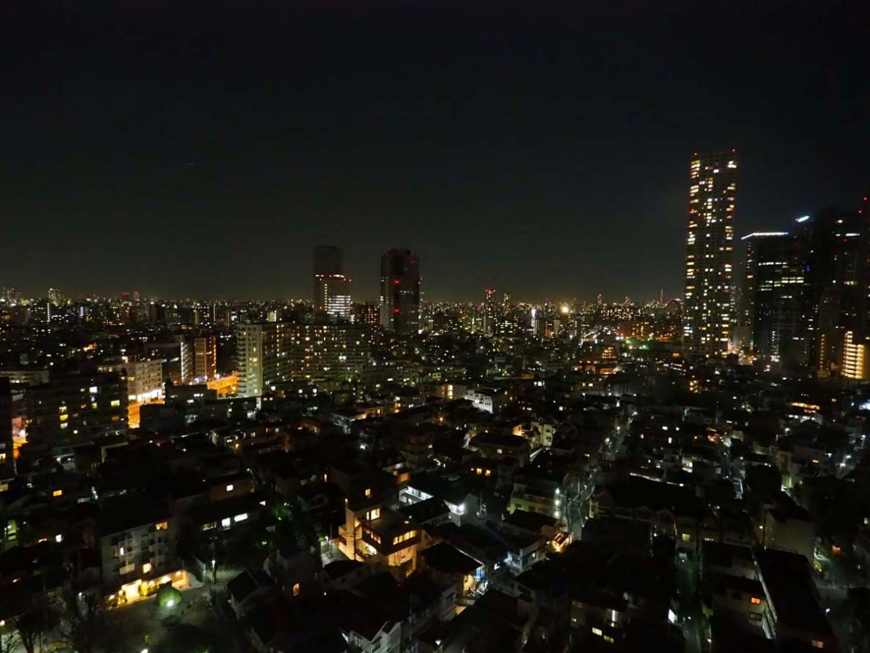 Vue nocturne sur Tokyo, Japon