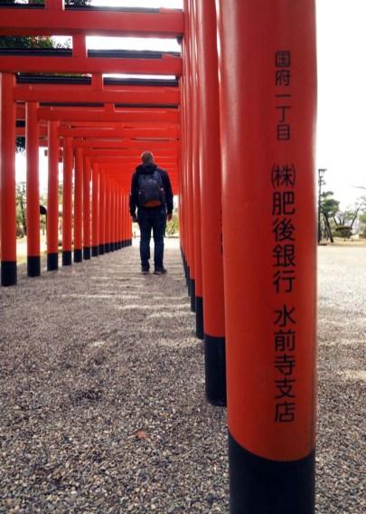 Mini Fushimi Inari à Kumamoto