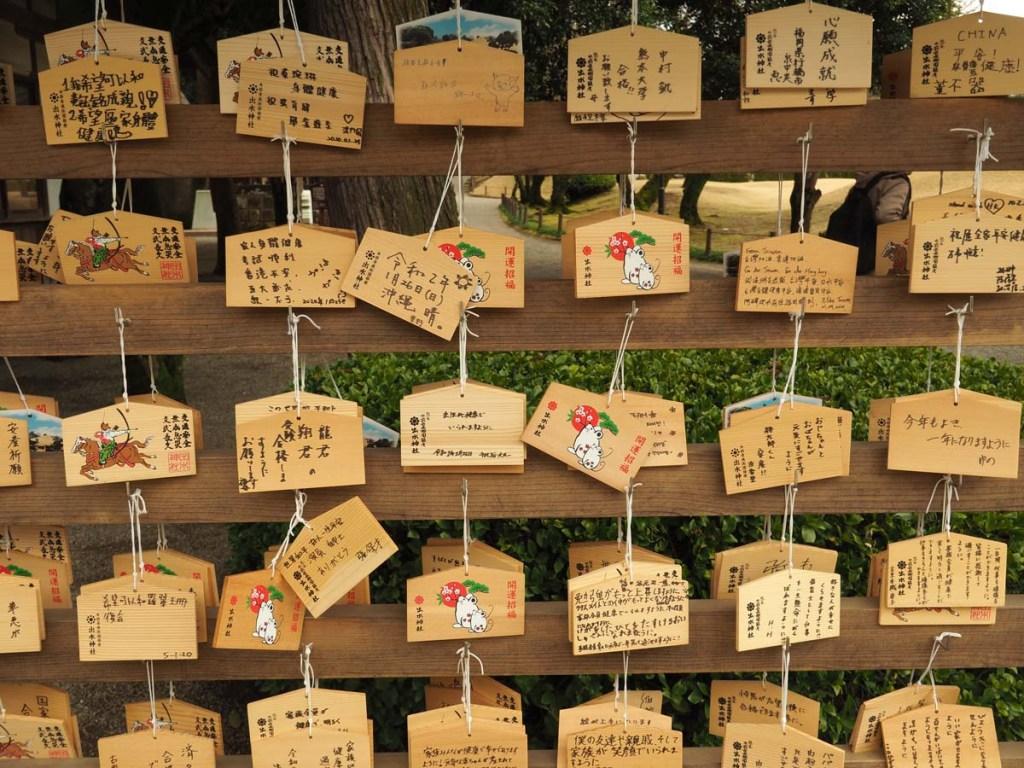 planches de voeux du sanctuaire shinto, Kumamoto