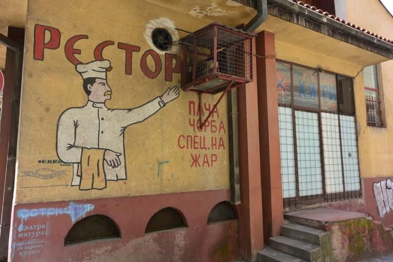 Enseigne de restaurant à Bitola