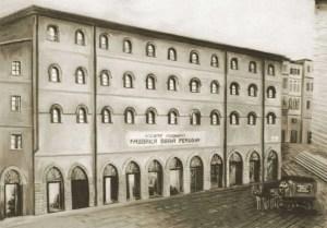 Agrodolce Fabbrica della Birra Perugia
