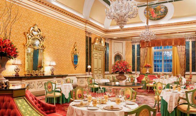 Curiouskeeda - Jaipur - Fine Dining