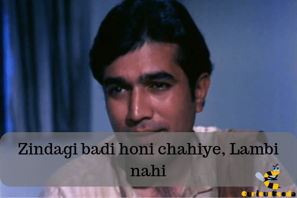 Anand motivational dialogues