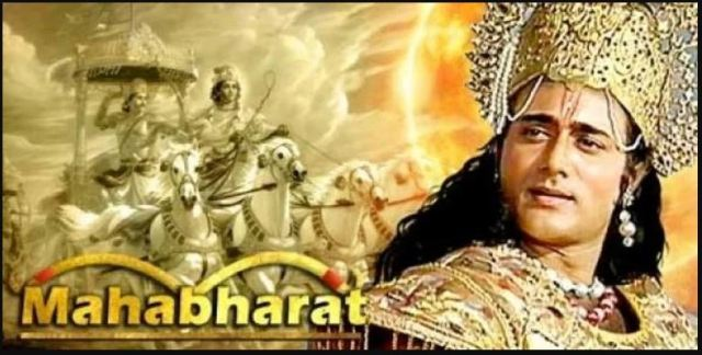mahabharat 90's indian tv show