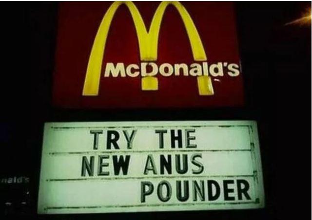 McDonald meme