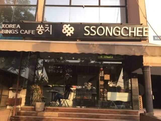 Ssongchee