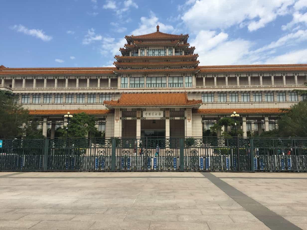 National Art Museum China