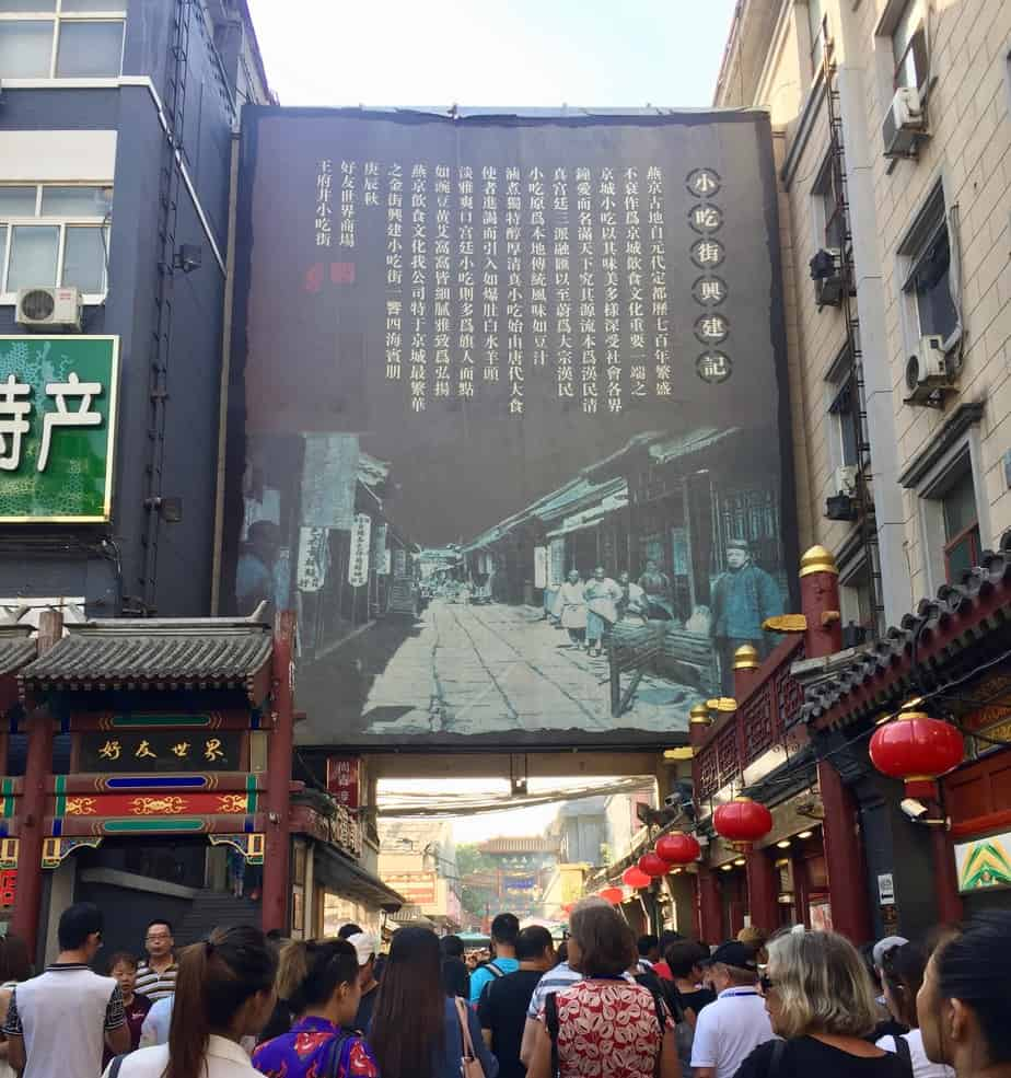 You are currently viewing Lost in Beijing – PKU Week 1