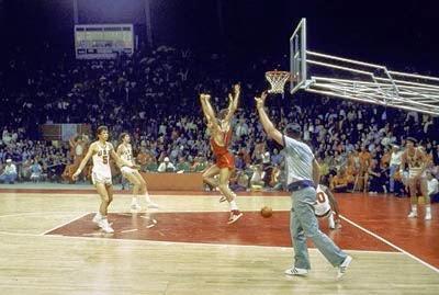 Final definitivo del partido de la final de 1972