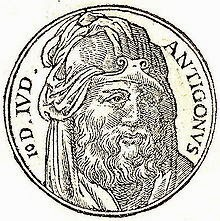 Antígono Matatías