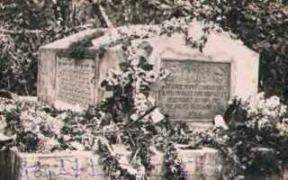 Foto de la tumba de Stevenson