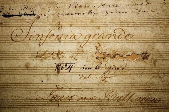 La batalla de Vitoria de Beethoven y nuestro muchacho excelente