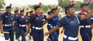 Nigeria Security and Civil Defense Corps Recruitment Form and Guide