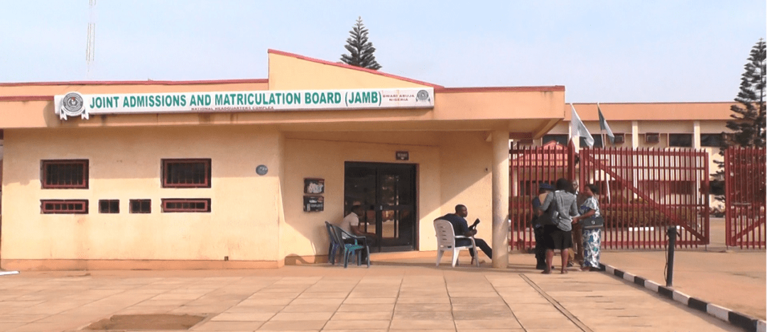 About Joint Admissions and Matriculation Board