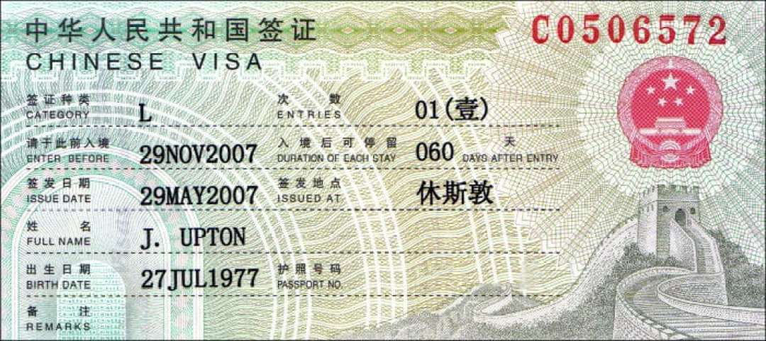How Much Does China Visa Cost in Nigeria