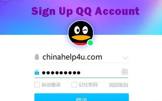 Qq Account Registration Process And Guideline 2021 Latest Updates Current School News