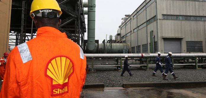 Shell Interview Questions