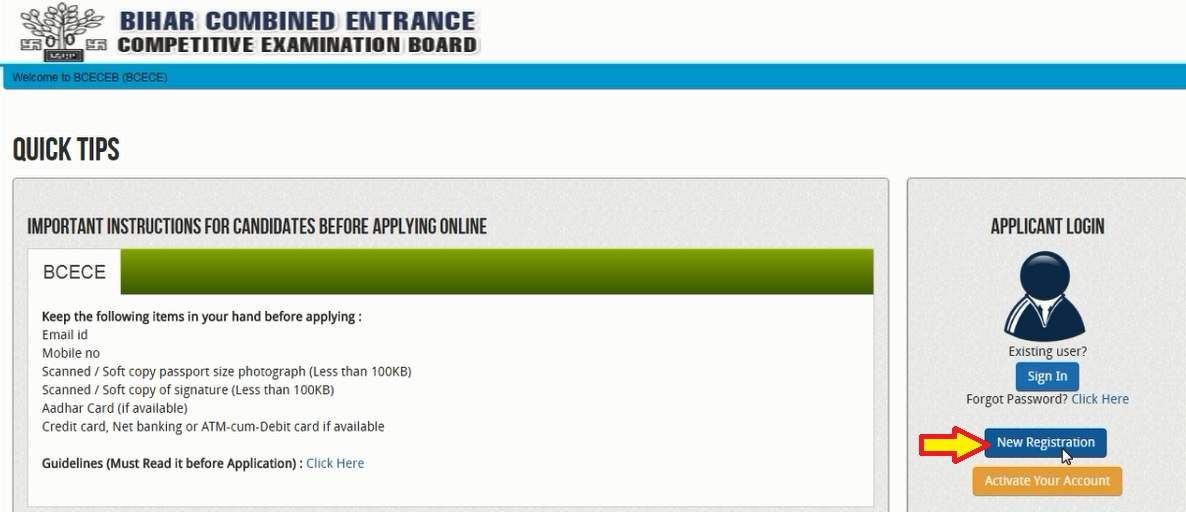 How to Fill BCECE Application Form 2020 1