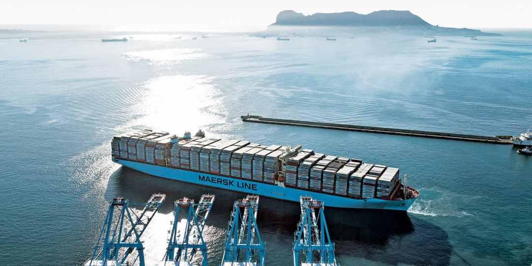 Maersk Group Recruitment 2021/2022 Application Portal Update