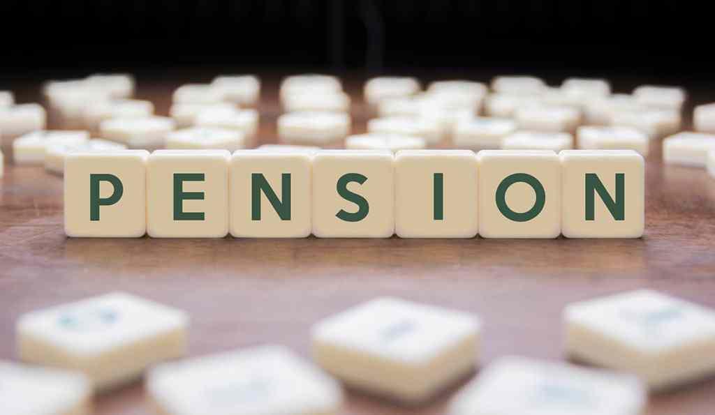 National Pension Commission Recruitment 2021/2022 Application Form Portal