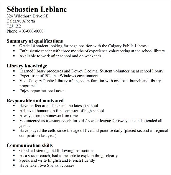 Example Of Functional Resume For A Student - Examples of Resumes