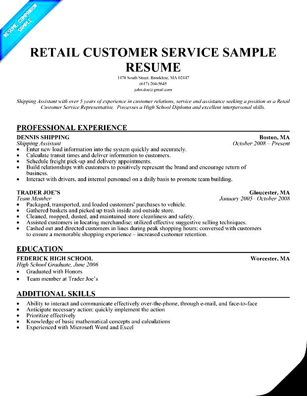 retail customer service manager resume samples free