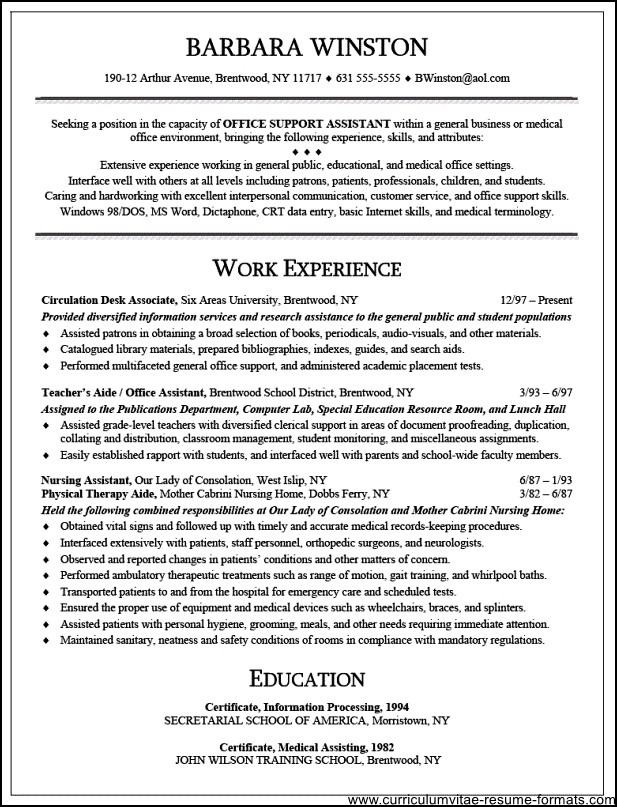 Stock Resume Resume Format Download Pdf Accounting Clerk Job Description  For Resume SampleBusinessResume Account Clerk Resume  Clerk Resume
